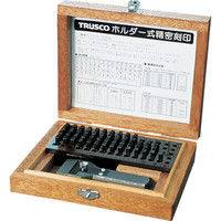 トラスコ中山 TRUSCO ホルダー式精密刻印 4mm SHK40 1セット 239ー8851 (直送品)
