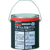 トラスコ中山 TRUSCO モリブデン入リチウム万能グリス #2 2.5kg CGM25 1缶 171ー8215 (直送品)
