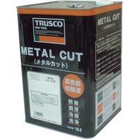 トラスコ中山 TRUSCO メタルカット エマルション高圧対応油脂型 18L MC16E 1缶 243ー8798 (直送品)
