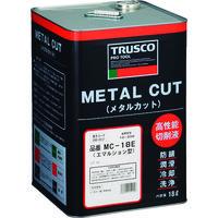 トラスコ中山 TRUSCO メタルカット エマルション植物油脂型 18L MC18E 1缶 286ー8237 (直送品)