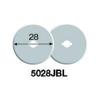貝印(Kai) 貝印カミソリ カッターナイフ替刃 丸刃28ミリ2枚入り 5028JBL 1箱(2枚) 294-7129(直送品)