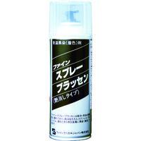 ファインケミカルジャパン FCJ スプレーブラッセン 420ml FC-142 1本 361-0276 (直送品)