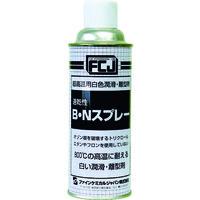 ファインケミカルジャパン FCJ B・Nスプレー 420ml FC161 1本 361ー0284 (直送品)