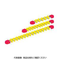 京都機械工具 KTC 6.3sq.ソケットホルダー EHB215 1個 373ー4081 (直送品)