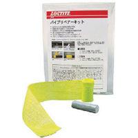 ヘンケルジャパン(Henkel Japan) ロックタイト パイプリペアーキット(50mmテープ) NO.96321 1組 215-0859 (直送品)