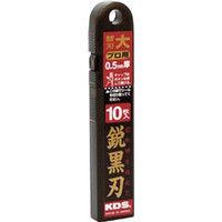ムラテックKDS 鋭黒刃大10枚入 LB-10BH 1パック(10枚) 004-9701 (直送品)