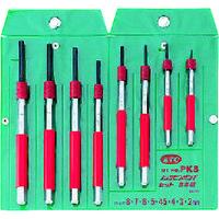 京都機械工具 KTC ノックピンポンチセット[8本組] PK8 1セット 373-7241 (直送品)