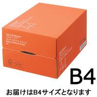 コピー用紙 マルチペーパー セレクト ホワイト スムース B4 1箱(2500枚:500枚入×5冊) 高白色 国内生産品 FSC認証 アスクル