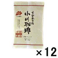 小川珈琲 芳醇ブレンド 12袋入 粉 960g
