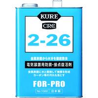 呉工業(KURE) 2-26 3.785L NO1022 1缶 171-8011 (直送品)