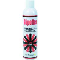 文化貿易工業 BBK ギュポフレックス ガス漏れ検知剤 GP 1個 361ー6274 (直送品)