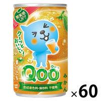 QOO みかん 160g 60缶