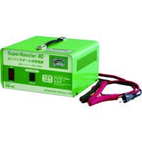 日動工業 日動 急速充電器 スーパーブースター40 40A 12V NB40 1台 326ー6028 (直送品)