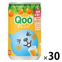 コカ・コーラ QOO みかん(オレンジ入り) 160g 1箱(30缶入)