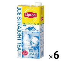 リプトン アイスストレートティー無糖 1.0L 1箱(6本入)