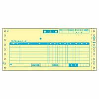 ヒサゴ 納品書 GB65 (取寄品)