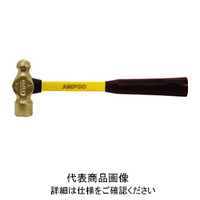 スナップオン・ツールズ Ampco 丸頭ハンマー(グラスファイバーハンドル) AMCH1FG 1丁 280ー7157 (直送品)