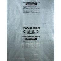 島津商会 Shimazu 回収袋 透明に印刷小(V) M3 1セット(1袋:100枚入×1) 335ー6663 (直送品)