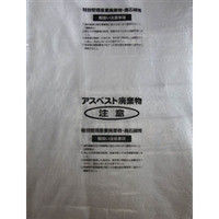 島津商会 Shimazu 回収袋 透明に印刷中(V) M2 1セット(1袋:50枚入×1) 335ー6655 (直送品)