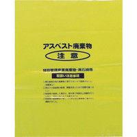 島津商会 回収袋 黄色 中(V) (1Pk(袋)=50枚入) A-2 1パック(50枚) 335-3648 (直送品)