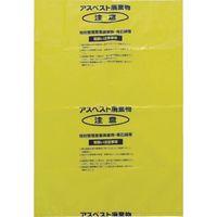 島津商会 Shimazu 回収袋 黄色 大(V) (1Pk(袋)=25枚入) A-1 1パック(25枚) 335-3591 (直送品)