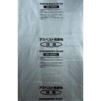 島津商会 回収袋 透明に印刷大(V) (1Pk(袋)=25枚入) M-1 1パック(25枚) 335-6647 (直送品)