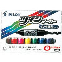 パイロット ツインマーカー ホソ・フト 8C MFN-120FB-8C 1個(8色セット) (取寄品)