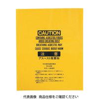 岩谷マテリアル(Iwatani) アスベスト袋黄中 ASBH-B 1セット(100枚) 299-3201 (直送品)