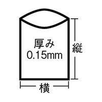 岩谷マテリアル(Iwatani) アスベスト袋透明大 ASBH-D 1セット(50枚) 299-3228 (直送品)