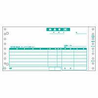 ヒサゴ 納品書(請求)3P SB550-3S (取寄品)