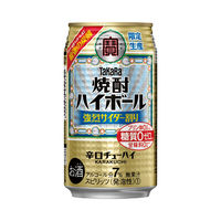 宝 焼酎ハイボール 強烈サイダー割り 350缶 3缶