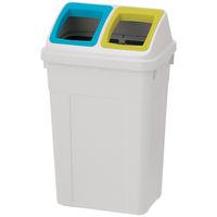 リス カラー分別ダスト ワイド 2分別タイプ 20L ×2 ゴミ箱 ターコイズ×ライトグリーン 1個