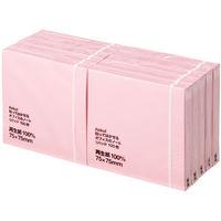 ふせん 75×75mm ピンク 10冊