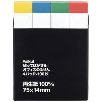 アスクル 貼ってはがせるオフィスのふせん 75×14mm 色帯4色 20冊