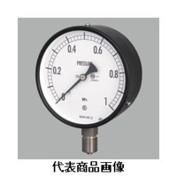 長野計器 普通形圧力計(屋内・一般用)φ75 立形 AC10-131-0.4MP 1個 (直送品)