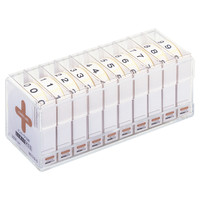 リヒトラブ ナンバーラベル(モノクロ) ロールタイプアソートパック HK751R-コミ 1ケース(300片入×10ロール)
