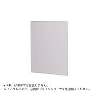 トーカイスクリーン E-placeパネル クロスタイプ 幅1000mm高さ1105mm用 ライトグレー 1枚 (取寄品)