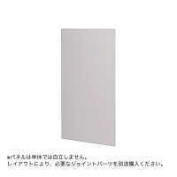 トーカイスクリーン E-placeパネル クロスタイプ 幅1200mm高さ1615mm用 ライトグレー 1枚 (取寄品)