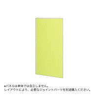 トーカイスクリーン E-placeパネル クロスタイプ 幅1200mm高さ1615mm用 イエローグリーン 1枚 (取寄品)