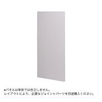 トーカイスクリーン E-placeパネル クロスタイプ 幅1200mm高さ1870mm用 ライトグレー 1枚 (取寄品)