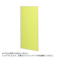 トーカイスクリーン E-placeパネル クロスタイプ 幅1200mm高さ1870mm用 イエローグリーン 1枚 (取寄品)