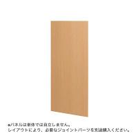 トーカイスクリーン E-placeパネル 木目調タイプ 幅700mm高さ1870mm用 ナチュラル木目調 1枚