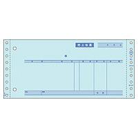 ヒサゴ 売上伝票(請求)3P GB337-3S (取寄品)