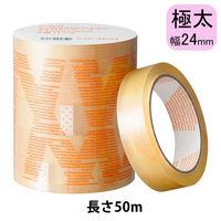 アスクル セロハンテープ 幅24mm×50m CT-24505PASN 1セット(50巻:5巻×10)