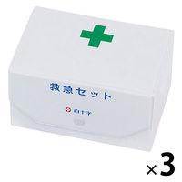 救急セットBOX型 14230 白十字 1セット