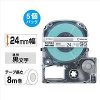 キングジム テプラ PROテープ 24mm エコロジーパック 透明ラベル(黒文字) 1箱(5個入) ST24K-5P