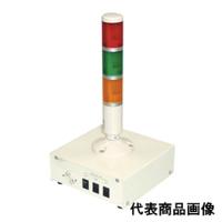 新光電子 判別ランプユニット LU-1 1個 (直送品)