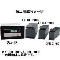 新光電子 組込用はかり KFBII-60 1個 (直送品)