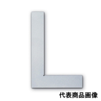 新潟精機 平形直角定規2級 JIS2級(非焼入) 125ミリ DD-S125 1個 (直送品)
