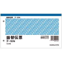コクヨ 振替伝票 テ-10N 業務用パック 1袋(10冊入)